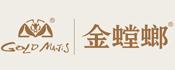 北京金螳螂装饰